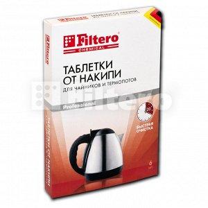 Filtero Таблетки от накипи для чайников и термопотов, 6 шт,