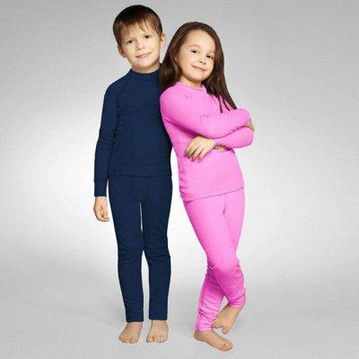 ✔D-106⚡Распродажа зимней одежды! 🧣Успей купить для все семьи — Термобелье детское — Термобелье