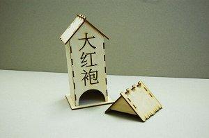 "Чайный домик ""Да Хун Пао"""