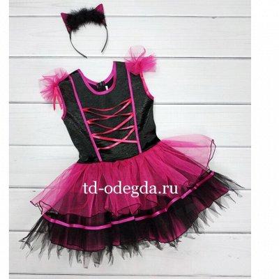 Новогодние костюмы и платья для детей — Новогодние костюмы для девочек — Комбинезоны и костюмы