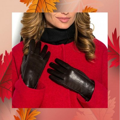 🌈Кожгалантерея по супер цене! — Перчатки — Кожаные перчатки