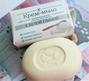 """Крем-мыло с белой глиной """"Невская Косметика Косметическое"""""""