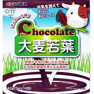 """Концентрат для приготовления безалкогольных напитков """"Аодзиру с шоколадом"""" Yuwa Chocolate Barley Young Leaves  (3гр.*14шт.)"""