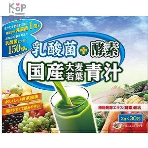 """Концентрат для приготовления безалкогольных напитков """"Аодзиру классика"""" (30гр.*3шт.) Yuwa Lactic Acid Bacteria + Enzyme Domestic Barley Young Leaf Green Juice"""
