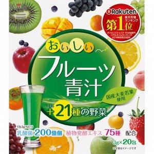 """Концентрат для приготовления безалкогольных напитков """"Аодзиру с фруктами"""" (яблоко, манго) 3гр.*20шт. Yuwa Delicious Fruit Aojiru"""