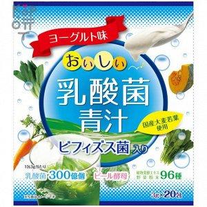 """Концентрат для приготовления безалкогольных напитков """"Аодзиру со вкусом йогурта"""" (3гр.*20шт.) Yuwa Lactic acid bacteria green juice"""