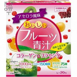 """Концентрат для приготовления безалкогольных напитков """"Аодзиру с фруктами"""" (киви, персик) 3гр.*20шт Yuwa Delicious Fruit Aojiru Collagen & Placenta"""