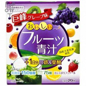 """Концентрат для приготовления безалкогольных напитков """"Аодзиру с фруктами"""" (виноград, клубника) 3гр.*20шт. Yuwa Delicious Fruit Aojiru Iron & Folic Acid"""