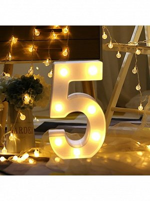 """Фигура световая Цифра """"5"""" 14 х 21,5 см цвет белый пластик"""