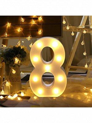 """Фигура световая Цифра """"8"""" 14 х 21,5 см цвет белый пластик"""