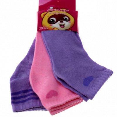 Сумочки RUSBIZZ для всех! Аксессуары! 6 — Детские носки — Носки и гольфы