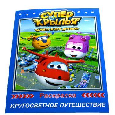 Сумочки RUSBIZZ для всех! Аксессуары! 6 — Детские игрушки — Игрушки и игры