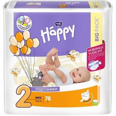 Чистота залог здоровья! — Подгузники детские Happy Mini (3-6 кг) — Подгузники