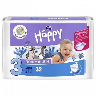 Чистота залог здоровья! — Подгузники детские Happy Midi (5-9 кг) — Подгузники