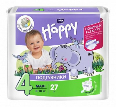 Чистота залог здоровья! — Подгузники детские Happy Maxi (8-18 кг) — Подгузники