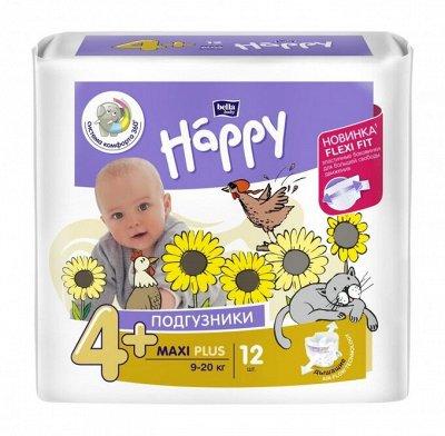 Чистота залог здоровья! — Подгузники детские Happy Maxi Plus (9-20 кг) — Подгузники