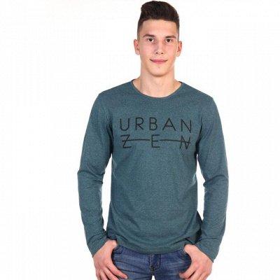 URBAN ST*YLE. Новинки в каждой коллекции