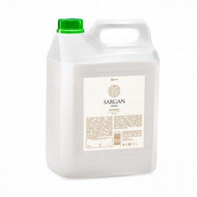 Бытовая и автохимия GRASS — лучшее по супер ценам — Для дома-SARGAN — Душевые принадлежности