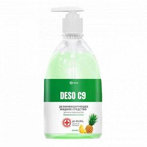 Дезинфиц. с-во на основе изопропилового спирта DESO C9 ананас 500 мл