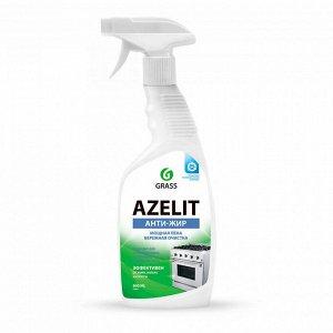 Моющее чистящее средство для кухни Azelit 600 мл