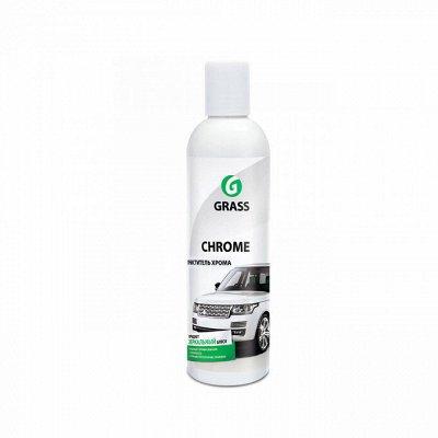 Бытовая и автохимия GRASS — лучшее по супер ценам — Для авто-Средства защитные GraSS® — Химия и косметика