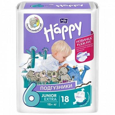 Чистота залог здоровья! — Подгузники детские Happy Junior Extra (16+ кг) — Подгузники