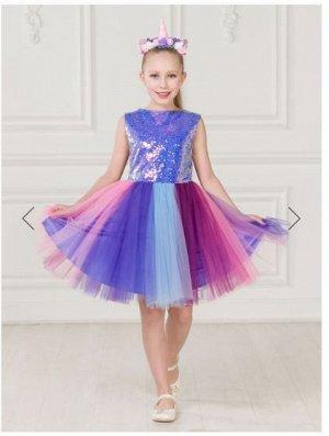 Детское нарядное платье «Принцесса Единорог-1» лавандовое