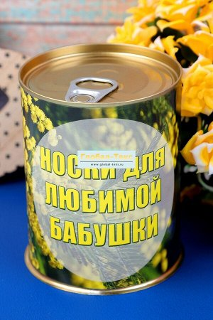 Носки женские в банке №БН134