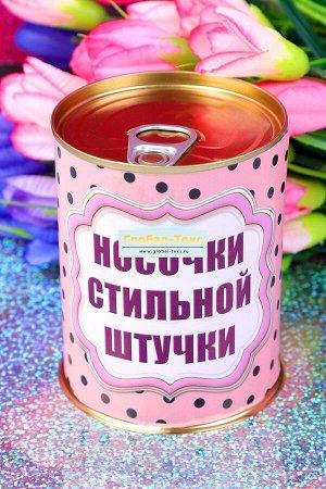 Носки в банке женские №БН125