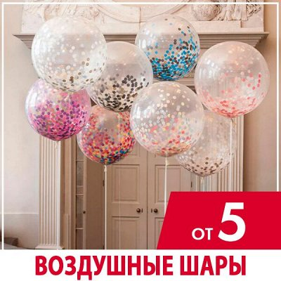 ASIA SHOP💎 Красота и уход — Воздушные шары/cвечи для торта🎈 热气球