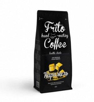 Кофе с ароматом КАРАМЕЛЬ 250 гр