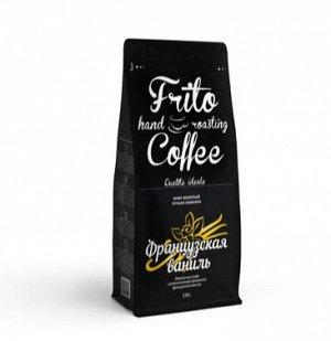 Кофе с ароматом ФРАНЦУЗСКАЯ ВАНИЛЬ 250 гр