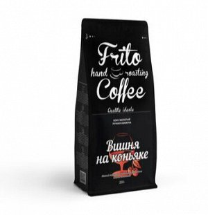 Кофе с ароматом ВИШНЯ НА КОНЬЯКЕ 250 гр