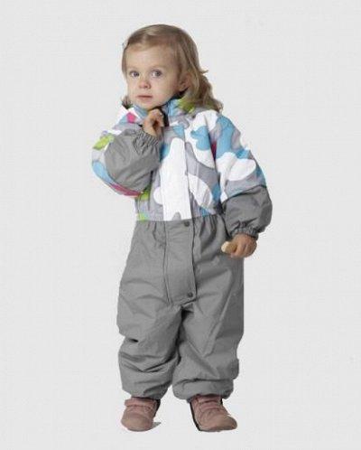 Bibon. Качественная детская верхняя одежда и штрипки