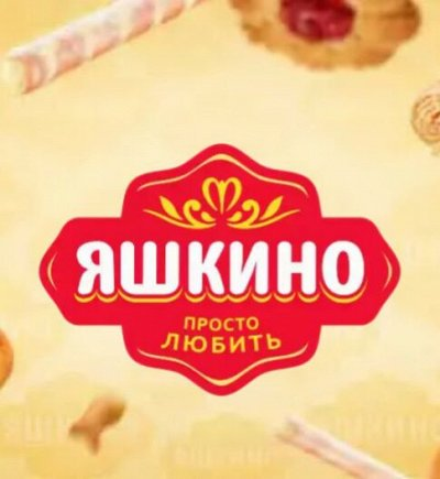 🍭СЛАДКОЕ НАСТРОЕНИЕ!Конфеты,Шоколад,Карамель,Суфле.Скидки! — Яшкино — Конфеты