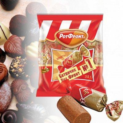 🍭СЛАДКОЕ НАСТРОЕНИЕ!Конфеты,Шоколад,Карамель,Суфле.Скидки! — Рот Фронт — Конфеты