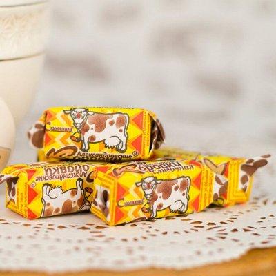 🍭СЛАДКОЕ НАСТРОЕНИЕ!Конфеты,Шоколад,Карамель,Суфле.Скидки! — Александровские Коровки  — Конфеты