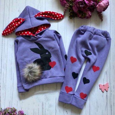 Новому Году Быть!  Одежда и Обувь! Много Распродажи! — Одежда для детей. — Костюмы и комбинезоны
