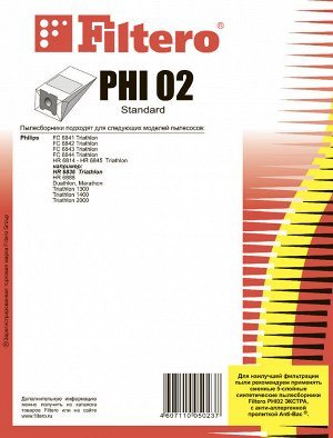 Filtero PHI 02 (4) Standard, пылесборники