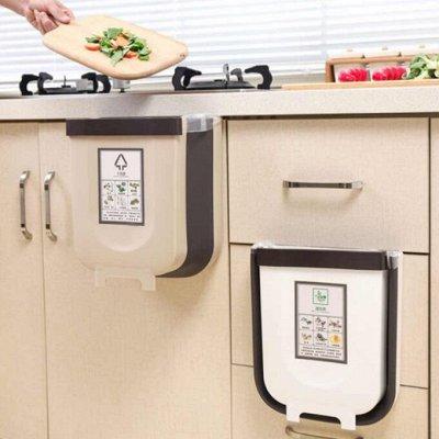 TV-Хиты! 📺 🥞 Все нужное на кухню и в дом!🍩🍕  — ХИТ! Складное ведро — Ведра и тазы