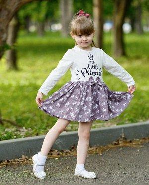 Платья Цвет: коричневый/молочный/ , для девочки, состав: 95%хлопок 5%полиамид