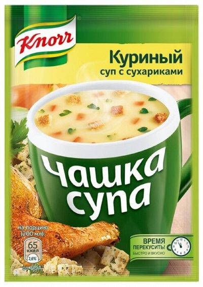 Порошок COMET по 56 рублей — Соусы, приправы, супы — Соусы и кетчупы