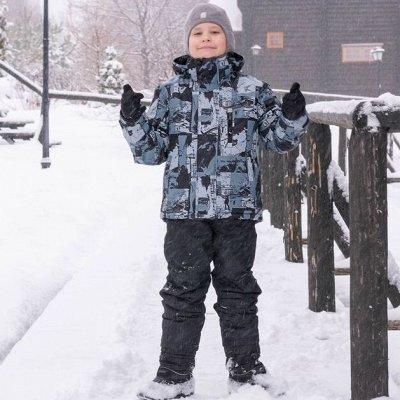 Sport*Solo❈Костюмы, Горнолыжка, Комбинезоны! — Детские куртки и комплекты зимние — Верхняя одежда