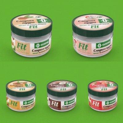 ФитПарад® - спортпит и омега — Сахарная пудра. Новинки: миндаль и клубника — Диетические продукты