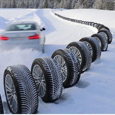 Зимние шины. А ты позаботился о своём авто? 🚘