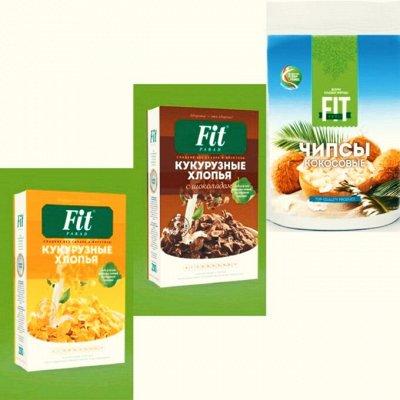 ФитПарад® - спортпит и омега — Cухие завтраки и чипсы — Диетические продукты