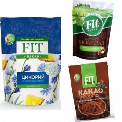 ФитПарад® - спортпит и омега — Напитки: цикорий, какао, горячий шоколад — Диетические продукты