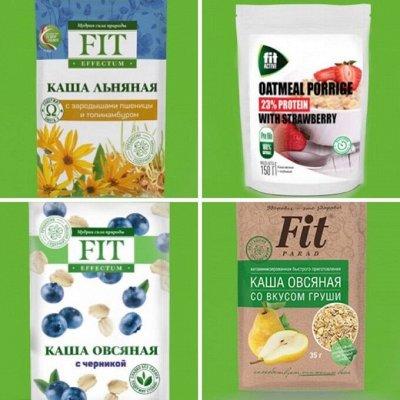 ФитПарад® - спортпит и омега — Каши льяные, овсяные — Диетические продукты