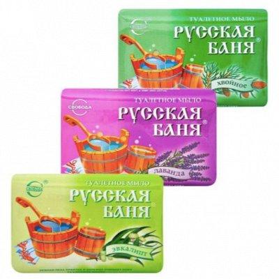 СВОБОДА - знаменитая российская косметика. Подарки мужчинам — Туалетное мыло. Много натурального детского! — Гели и мыло