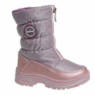 обувь Сказка. Всё в наличии ! Быстрая доставка ! — Зимняя обувь для мальчиков и девочек — Ботинки